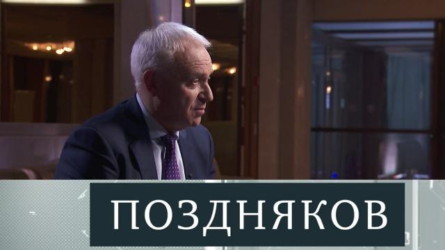Сергей Бойцов.Сергей Бойцов.НТВ.Ru: новости, видео, программы телеканала НТВ