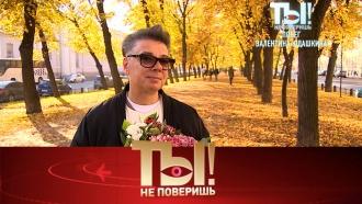 «Ты не поверишь!»: юбилей Валентина Юдашкина, здоровье Стаса Пьехи ипокупки Примадонны