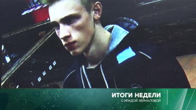 21октября 2018 года.21октября 2018 года.НТВ.Ru: новости, видео, программы телеканала НТВ