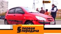 «Первая передача»: как выбрать недорогую машину, мифы озимних шинах ипроблемы электромобилей