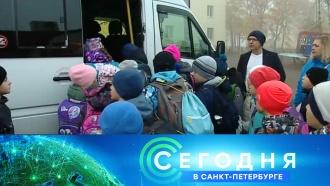 &laquo;Сегодня в&nbsp;<nobr>Санкт-Петербурге&raquo;</nobr>. 25&nbsp;октября 2018&nbsp;года. 19:20