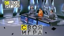Выпуск от 28 октября 2018 года.Выпуск от 28 октября 2018 года.НТВ.Ru: новости, видео, программы телеканала НТВ