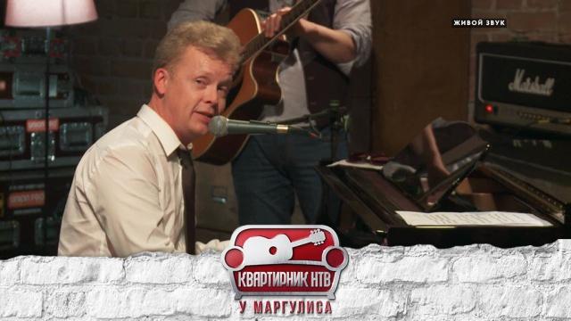 Денис Мажуков.Денис Мажуков.НТВ.Ru: новости, видео, программы телеканала НТВ