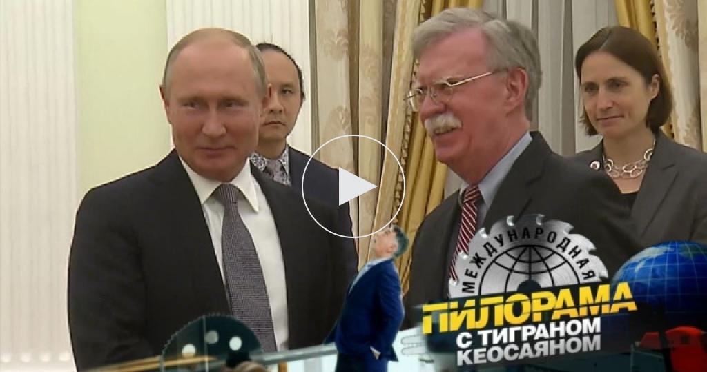 Американские «орланы», египетские фараоны или простые россияне— скем Владимиру Путину сложнее найти общий язык?