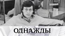 Выпуск от 27 октября 2018 года.Выпуск от 27 октября 2018 года.НТВ.Ru: новости, видео, программы телеканала НТВ