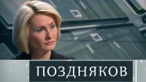 Виктория Абрамченко.Виктория Абрамченко.НТВ.Ru: новости, видео, программы телеканала НТВ