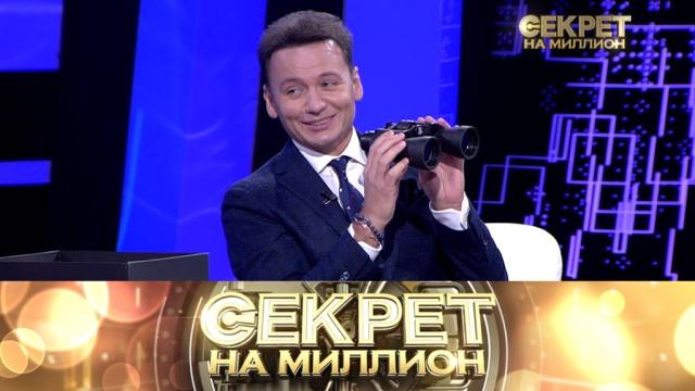 Александр Олешко.Александр Олешко.НТВ.Ru: новости, видео, программы телеканала НТВ