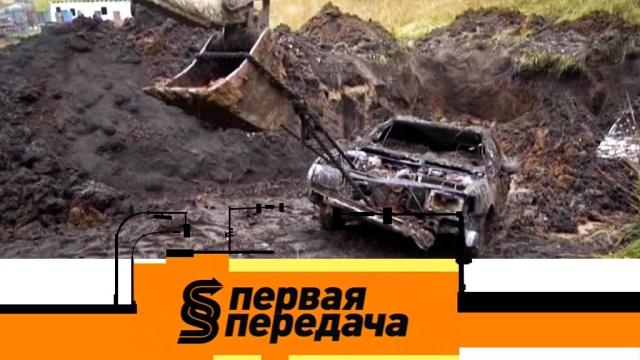 Выпуск от 28октября 2018года.Три машины из могилы, быстрая эвакуация из-под знаков и«инсталляции» от инспектора ДПС.НТВ.Ru: новости, видео, программы телеканала НТВ