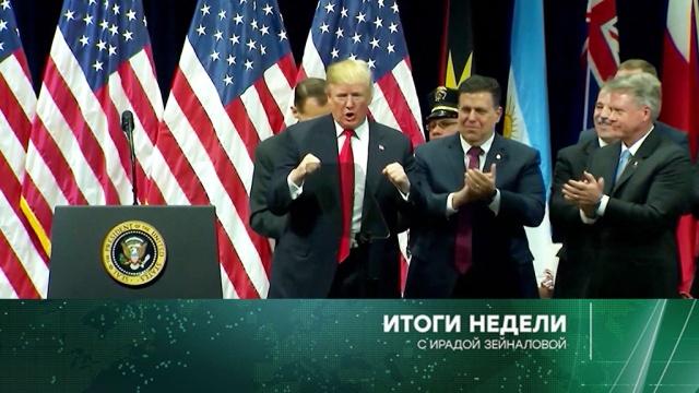 28 октября 2018 года.28 октября 2018 года.НТВ.Ru: новости, видео, программы телеканала НТВ