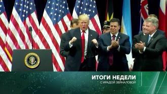 «Итоги недели» сИрадой Зейналовой. 28октября 2018года