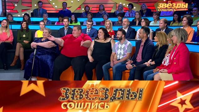 Выпуск пятьдесят девятый.Как живут люди с лишним весом и кому удалось похудеть на 100 кг?НТВ.Ru: новости, видео, программы телеканала НТВ
