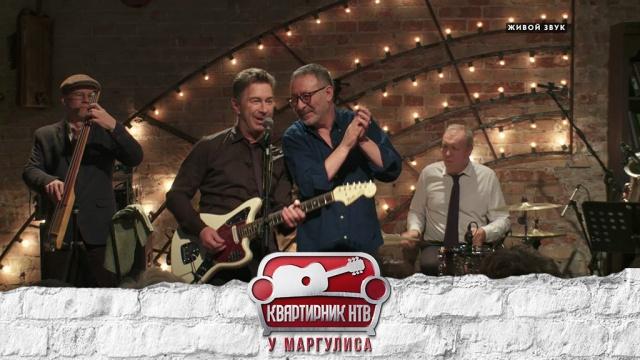 Валерий Сюткин.Валерий Сюткин.НТВ.Ru: новости, видео, программы телеканала НТВ