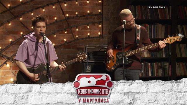 Группа «Аффинаж»— всубботу в«Квартирнике НТВ уМаргулиса».НТВ.Ru: новости, видео, программы телеканала НТВ
