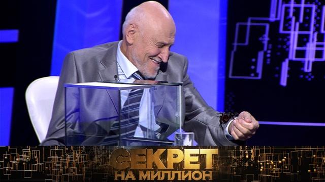Чем Николай Дроздов занимается втайне от жены ипочему называет внучкой Дану Борисову? «Секрет на миллион»— всубботу на НТВ.НТВ.Ru: новости, видео, программы телеканала НТВ