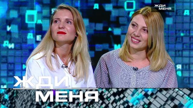 Выпуск от 2 ноября 2018 года.Выпуск от 2 ноября 2018 года.НТВ.Ru: новости, видео, программы телеканала НТВ