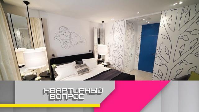 Выпуск от 3 ноября 2018 года.Современная спальня для четы блогеров.НТВ.Ru: новости, видео, программы телеканала НТВ