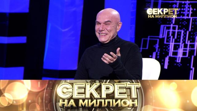 Сергей Мазаев.Сергей Мазаев.НТВ.Ru: новости, видео, программы телеканала НТВ