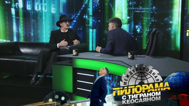 3ноября 2018года.3ноября 2018года.НТВ.Ru: новости, видео, программы телеканала НТВ