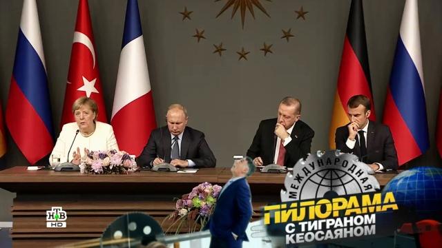 Саммит вСтамбуле: как Владимир Путин работал там, где все остальные россияне отдыхают?НТВ.Ru: новости, видео, программы телеканала НТВ