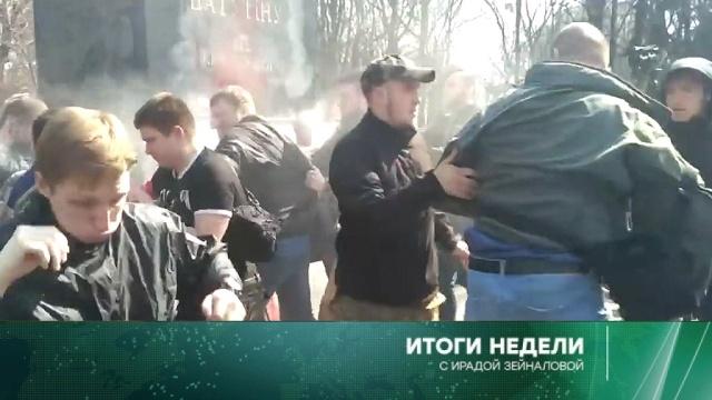 Борьба сфашизмом на Украине, покушение на Эмманюэля Макрона ивыборы вСША— ввоскресенье в«Итогах недели» сИрадой Зейналовой.НТВ.Ru: новости, видео, программы телеканала НТВ