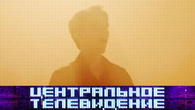 Впервые вРоссии— артист, за год покоривший весь мир, иголос, который невозможно повторить, — вэфире «Центрального телевидения».НТВ.Ru: новости, видео, программы телеканала НТВ