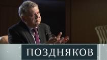 Александр Суринов.Александр Суринов.НТВ.Ru: новости, видео, программы телеканала НТВ