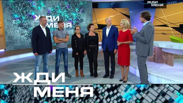 Выпуск от 9 ноября 2018 года.Выпуск от 9 ноября 2018 года.НТВ.Ru: новости, видео, программы телеканала НТВ