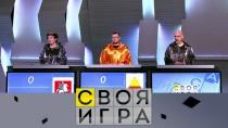 Выпуск от 10 ноября 2018 года.Выпуск от 10 ноября 2018 года.НТВ.Ru: новости, видео, программы телеканала НТВ