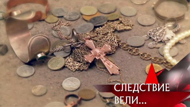«Дело Горбатого».«Дело Горбатого».НТВ.Ru: новости, видео, программы телеканала НТВ