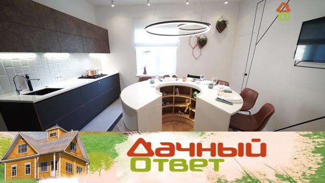 Выпуск от 11 ноября 2018 года.Необычный стол идетский домик на кухне для большой семьи.НТВ.Ru: новости, видео, программы телеканала НТВ