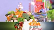 Выпуск от 10ноября 2018года.Праздничный выпуск. 3года вэфире!НТВ.Ru: новости, видео, программы телеканала НТВ