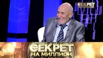 Николай Дроздов.Николай Дроздов.НТВ.Ru: новости, видео, программы телеканала НТВ