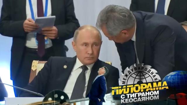 Саммит вКазахстане: как Владимир Путин коллективную безопасность обеспечивал?Казахстан, Путин, юмор и сатира.НТВ.Ru: новости, видео, программы телеканала НТВ