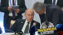 Саммит вКазахстане: как Владимир Путин коллективную безопасность обеспечивал?НТВ.Ru: новости, видео, программы телеканала НТВ