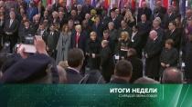 11 ноября 2018 года.11 ноября 2018 года.НТВ.Ru: новости, видео, программы телеканала НТВ