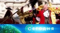 12 ноября 2018 года. 10:00.12 ноября 2018 года. 10:00.НТВ.Ru: новости, видео, программы телеканала НТВ