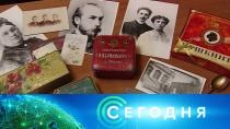12 ноября 2018 года. 16:00.12 ноября 2018 года. 16:00.НТВ.Ru: новости, видео, программы телеканала НТВ