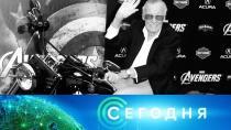 13 ноября 2018 года. 00:00.13 ноября 2018 года. 00:00.НТВ.Ru: новости, видео, программы телеканала НТВ