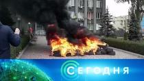 13 ноября 2018 года.19:00.13 ноября 2018 года. 19:00.НТВ.Ru: новости, видео, программы телеканала НТВ