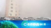 13ноября 2018года. 06:00.13ноября 2018года. 06:00.НТВ.Ru: новости, видео, программы телеканала НТВ