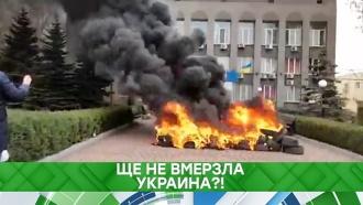 «Место встречи»: Ще не вмерзла Украина?!