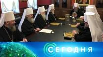 14ноября 2018года. 00:00.14ноября 2018года. 00:00.НТВ.Ru: новости, видео, программы телеканала НТВ