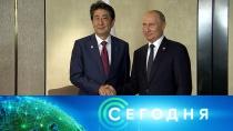 14ноября 2018 года. 16:00.14ноября 2018 года. 16:00.НТВ.Ru: новости, видео, программы телеканала НТВ