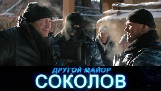 Преступник умоляет спасти ему жизнь. Что сделает страж порядка? «Другой майор Соколов»— сегодня на НТВ.сериалы.НТВ.Ru: новости, видео, программы телеканала НТВ