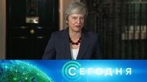 15 ноября 2018 года. 00:00.15 ноября 2018 года. 00:00.НТВ.Ru: новости, видео, программы телеканала НТВ
