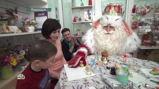 Дед Мороз вБарнауле: трогательные встречи вновом городе сказочного путешествия.НТВ.Ru: новости, видео, программы телеканала НТВ