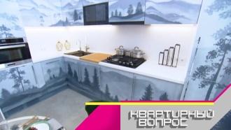 Шикарная кухня-картина внебольшом помещении для опытных путешественников— всубботу в«Квартирном вопросе».мебель, ремонт.НТВ.Ru: новости, видео, программы телеканала НТВ
