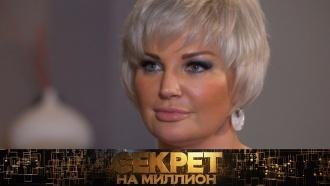 Все тайны сбежавшей оперной дивы будут раскрыты. Мария Максакова— всубботу в«Секрете на миллион».знаменитости, скандалы.НТВ.Ru: новости, видео, программы телеканала НТВ