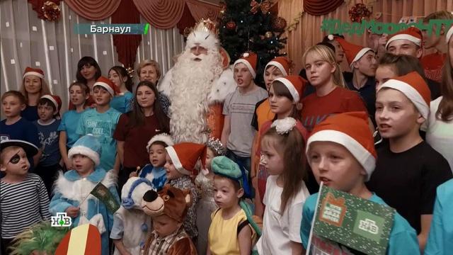 Волшебство вБарнауле: Дед Мороз иНТВ подарили детям настоящую сказку.НТВ.Ru: новости, видео, программы телеканала НТВ