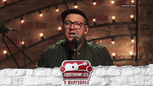 Сергей Бобунец.Сергей Бобунец.НТВ.Ru: новости, видео, программы телеканала НТВ